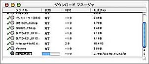 down_5